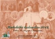 Katolički kalendar 2012. g.